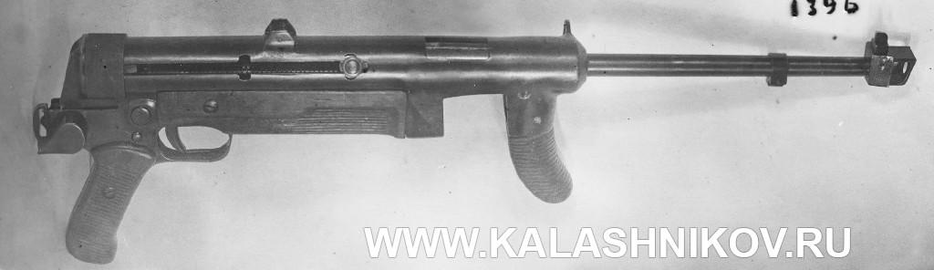 Пистолет-пулемёт Зайцева третьей модели вид справа