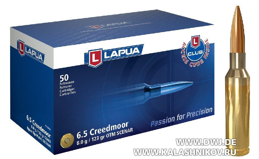 патрон Lapua  6,5 mm Creedmoor SHOT Show 2019