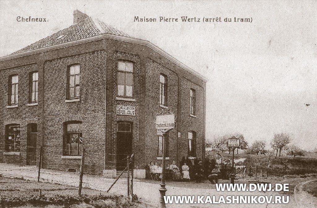 дом оружейного мастера Пьера Вертца