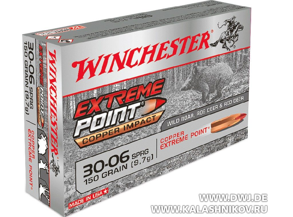 бессвинцовые патроны Extreme Point Copper Impact Winchester  SHOT Show 2019