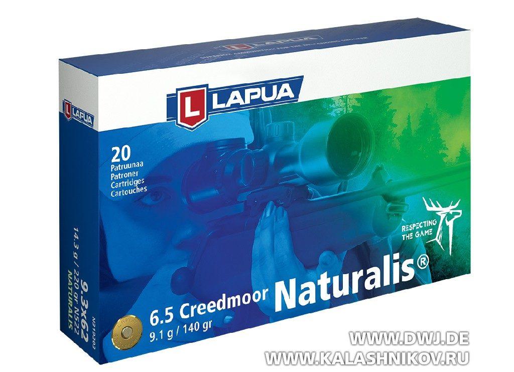 патроны Lapua 6,5 mm Creedmoor SHOT Show 2019