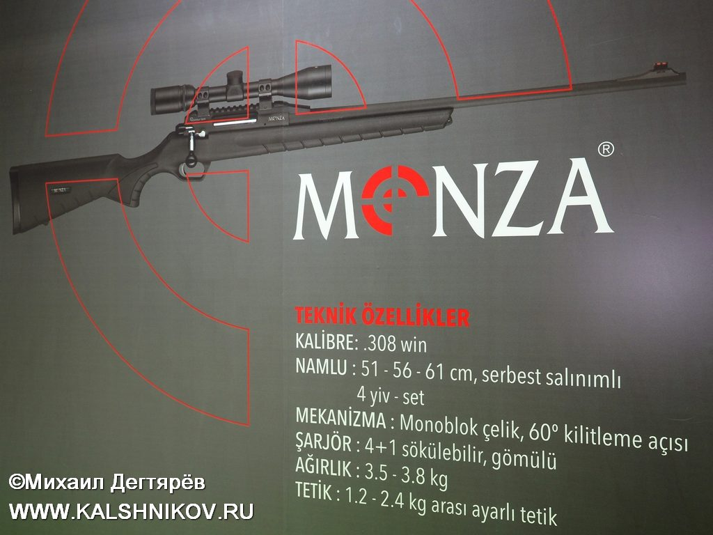 Istanbul Monza, реклама, выставка, Prohunt 2019