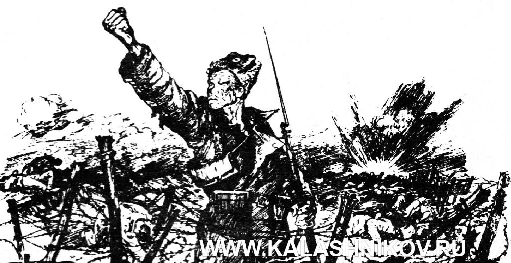 Агитационный плакат времен Великой Отечественной войны