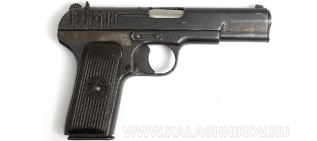 Пистолет Токарева (ТТ)