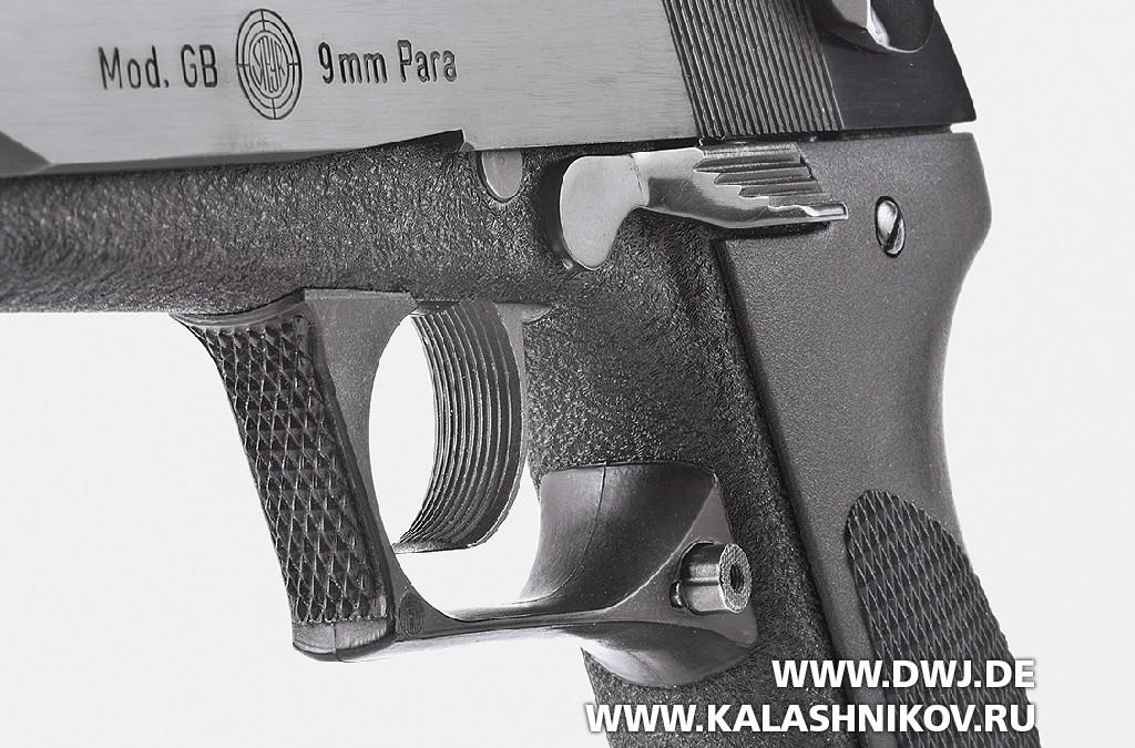 Пистолет Steyr GB спусковой крючок