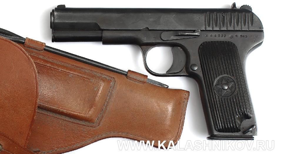 Пистолет Токарева с кобурой (ТТ)