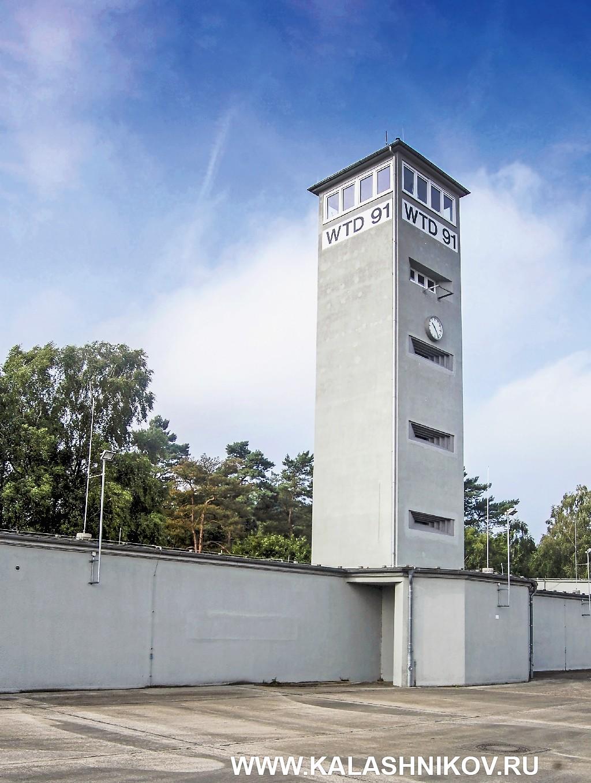 Наблюдательная башня полигона вМеппене