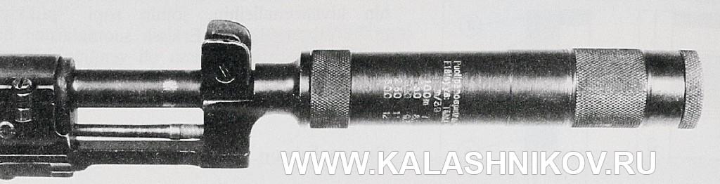 Финский глушитель типа «Брамит» для винтовки М39