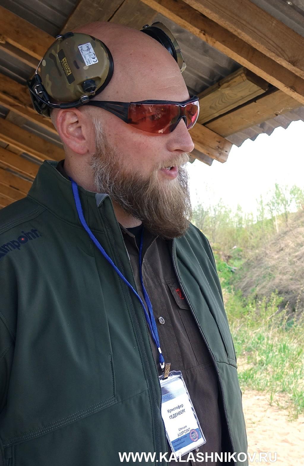 Кристофер Содерберг на Петербургском оружейном форуме 2019