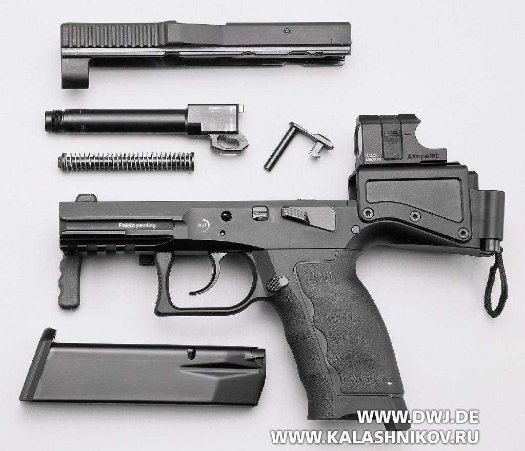 Пистолет USW A1. Неполная разборка