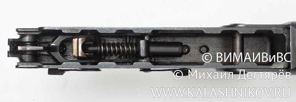 Вид сверху на спусковую коробку АК-46 № 1