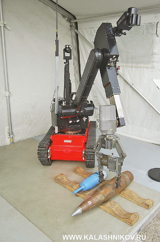 робот-сапёр