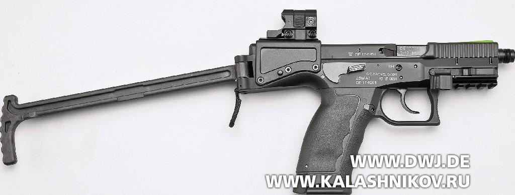 Пистолет USW A1 с разложенным прикладом