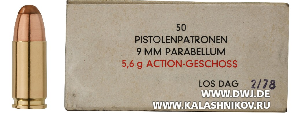 Патрон 9х19 с5,6-граммовой пулей ACTION 1