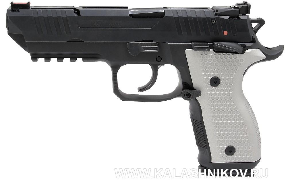 Пистолет Arex Rex Alpha  на выставке IWA 2019