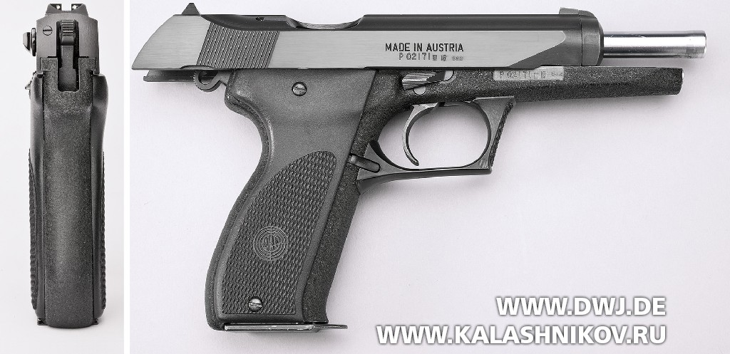 Пистолет Steyr GB вид справа