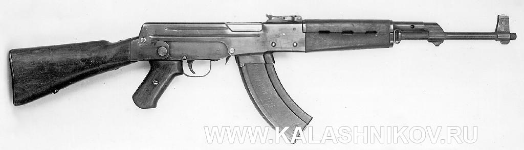 опытный Автомат Калашникова (АК-47), вариант 2