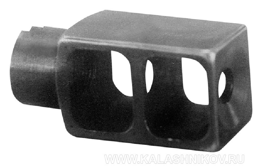 Дульный тормоз для автомата Калашникова. Опытный образец 1958 г.