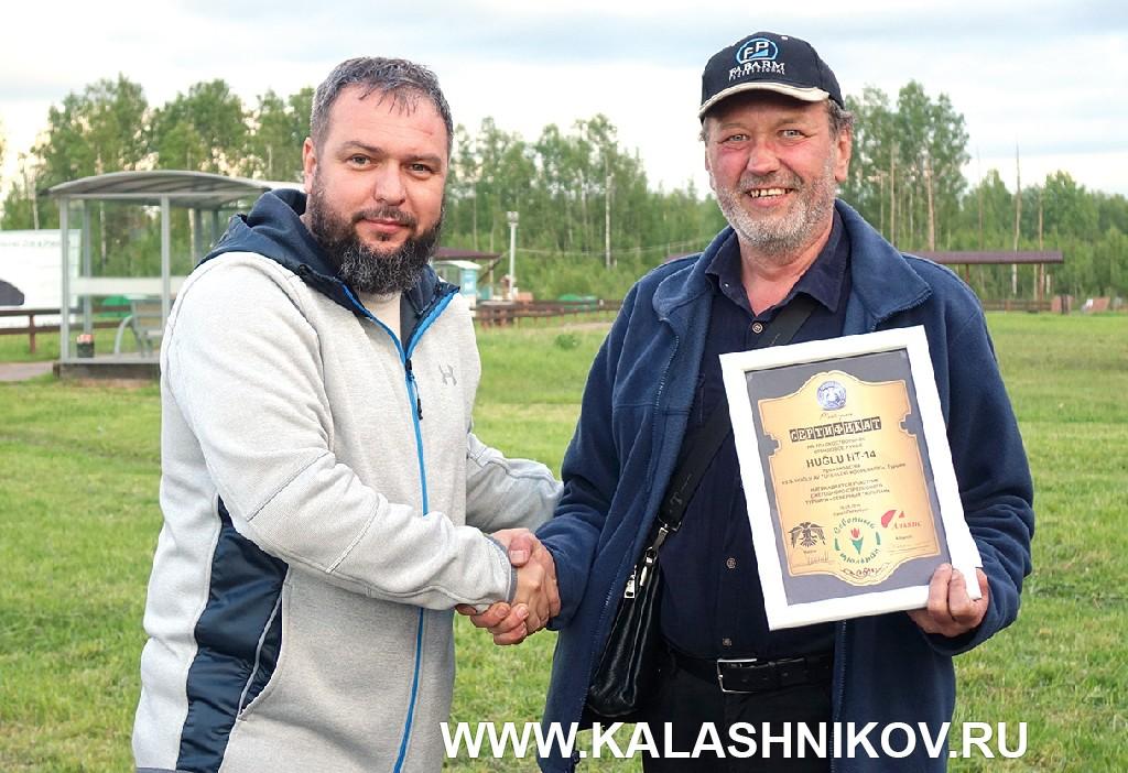Победитель лотереи на Кубок «Северный тюльпан»