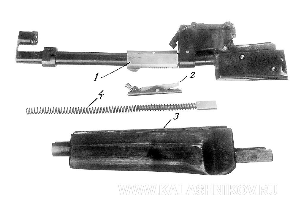 Подвижное цевьё для автомата Калашникова. Опытный образец 1958 г.