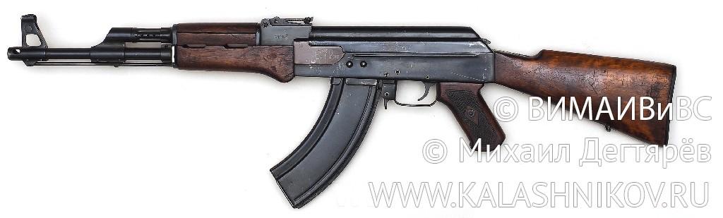 АК-47 после доработки