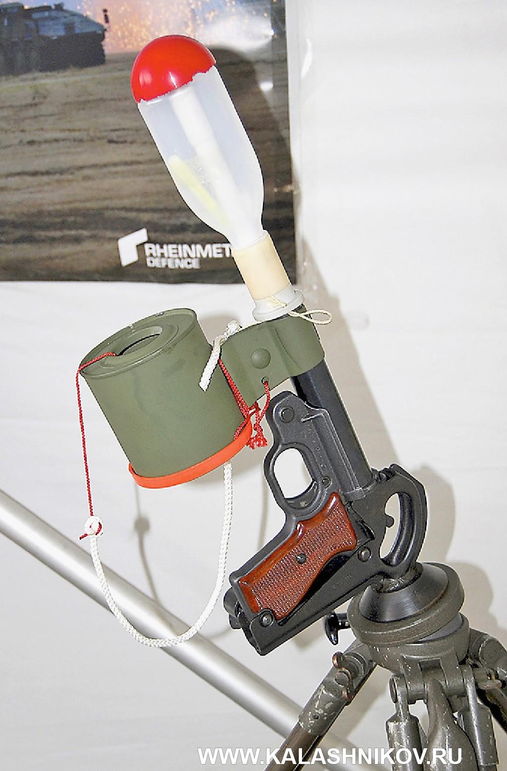 Сигнальный пистолет P2
