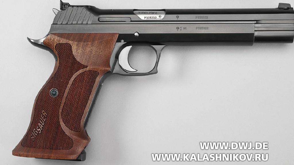Пистолет SIG Sauer P210