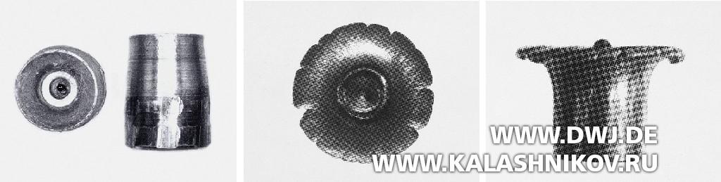 Опытные пули ACTION 2 и Quick Defense (QD 1) для патронов немецкой полиции