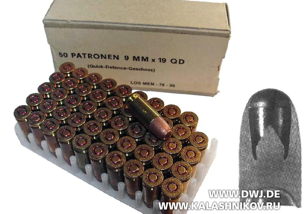 Упаковка с50 патронами калибра 9х19 спулей Quick Defense (QD 1)
