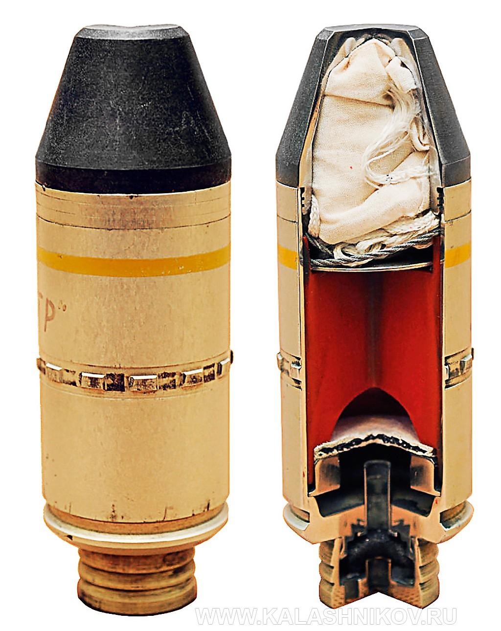 40-мм выстрел сосветительной гранатой кподствольным гранатомётам ГП-25 иГП-30
