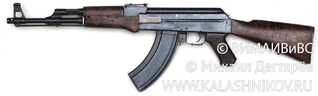 АК-47 из опытной партии