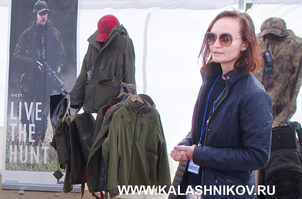 Марки Harkila и Seeland на Петербургском оружейном форуме 2019