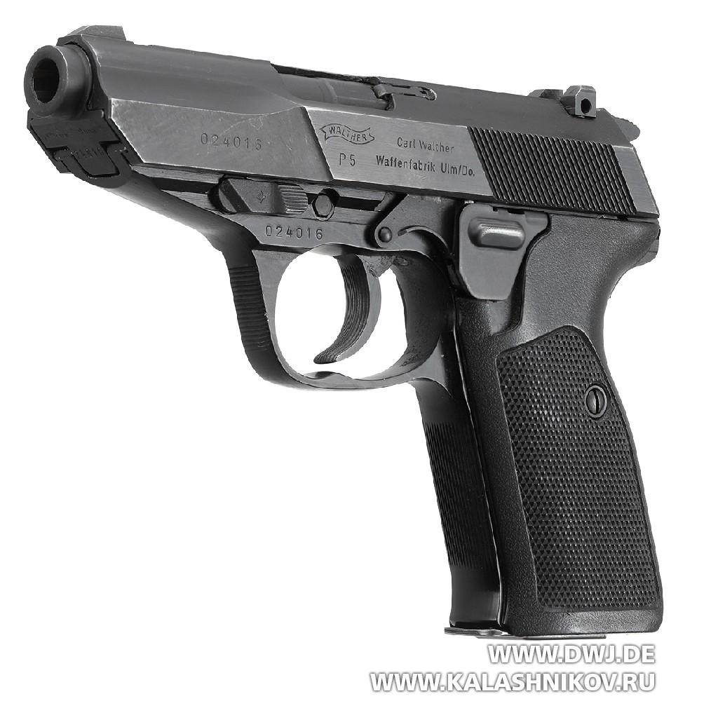 Пистолет Walther P5