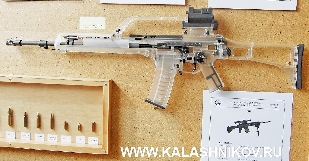Прозрачный макет штурмовой винтовки G36