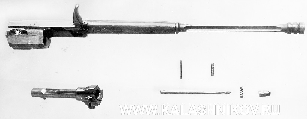 Затворная рама и затвор АК-47