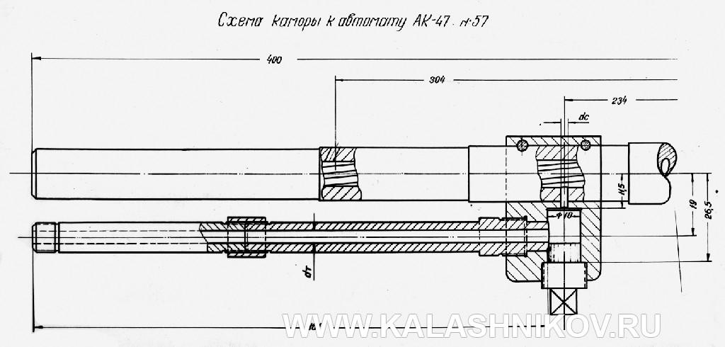 Схема газовыпускной каморы АК-47 №2
