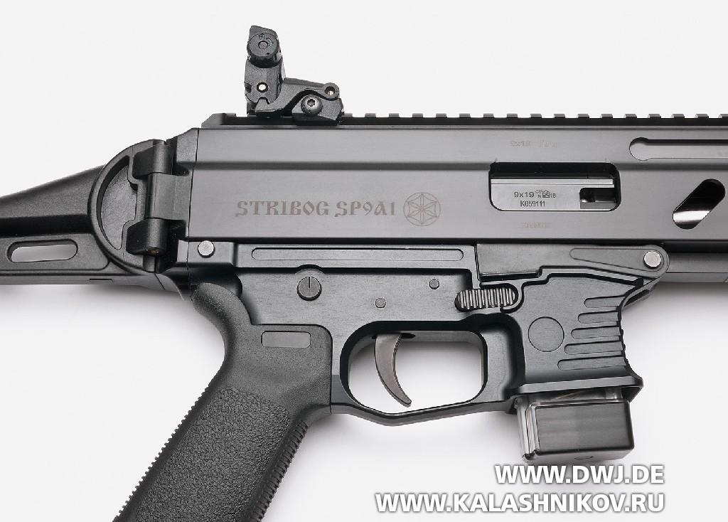 Пистолет-карабин Stribog SP9 A1. Ствольная коробка