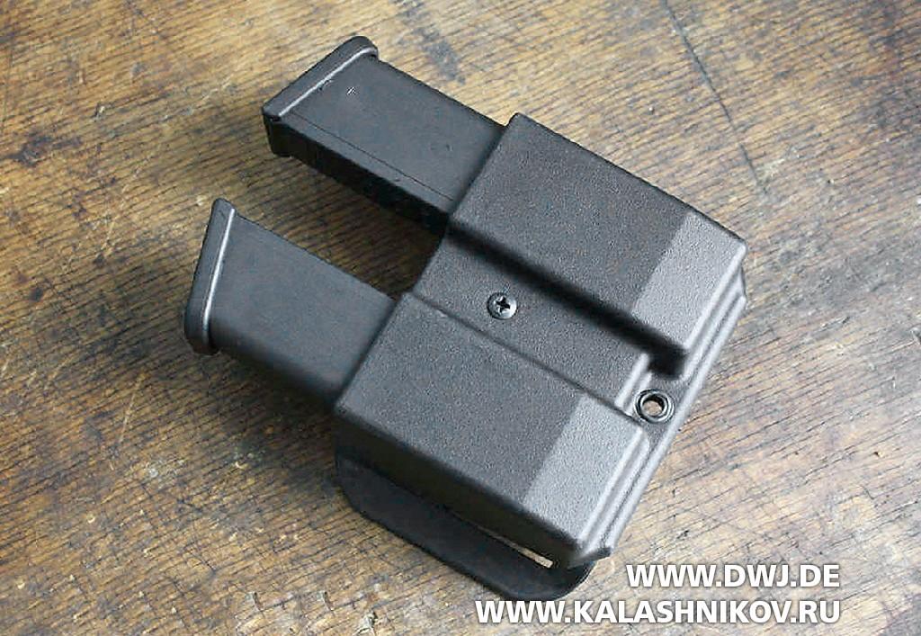Пистолет SIG Sauer P226. Сдвоенный подсумок