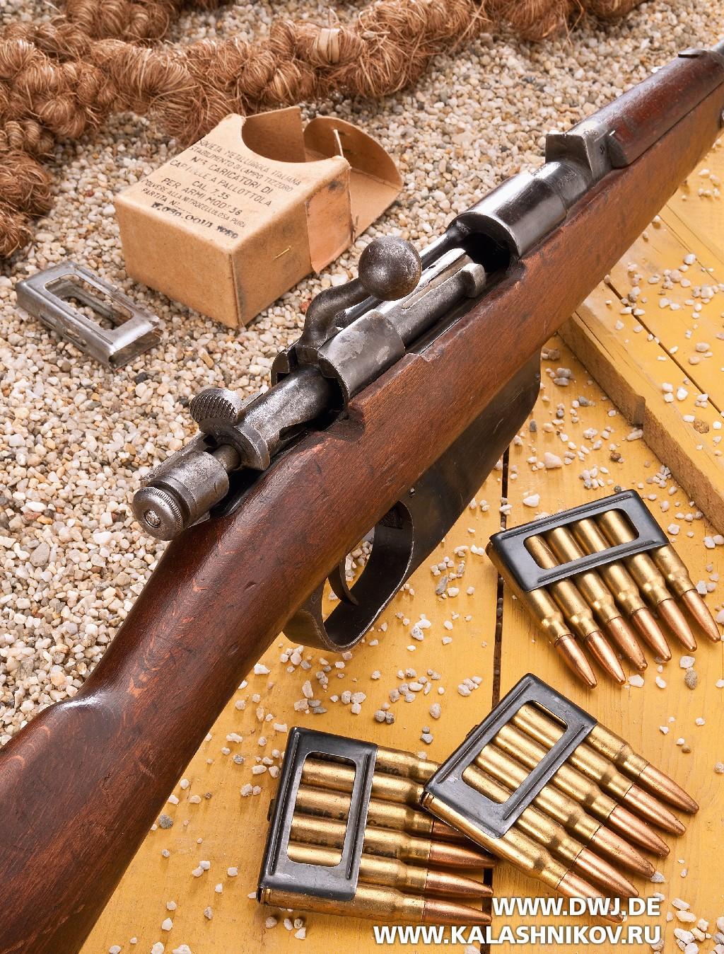 Винтовка Moschetto M38 с патронами