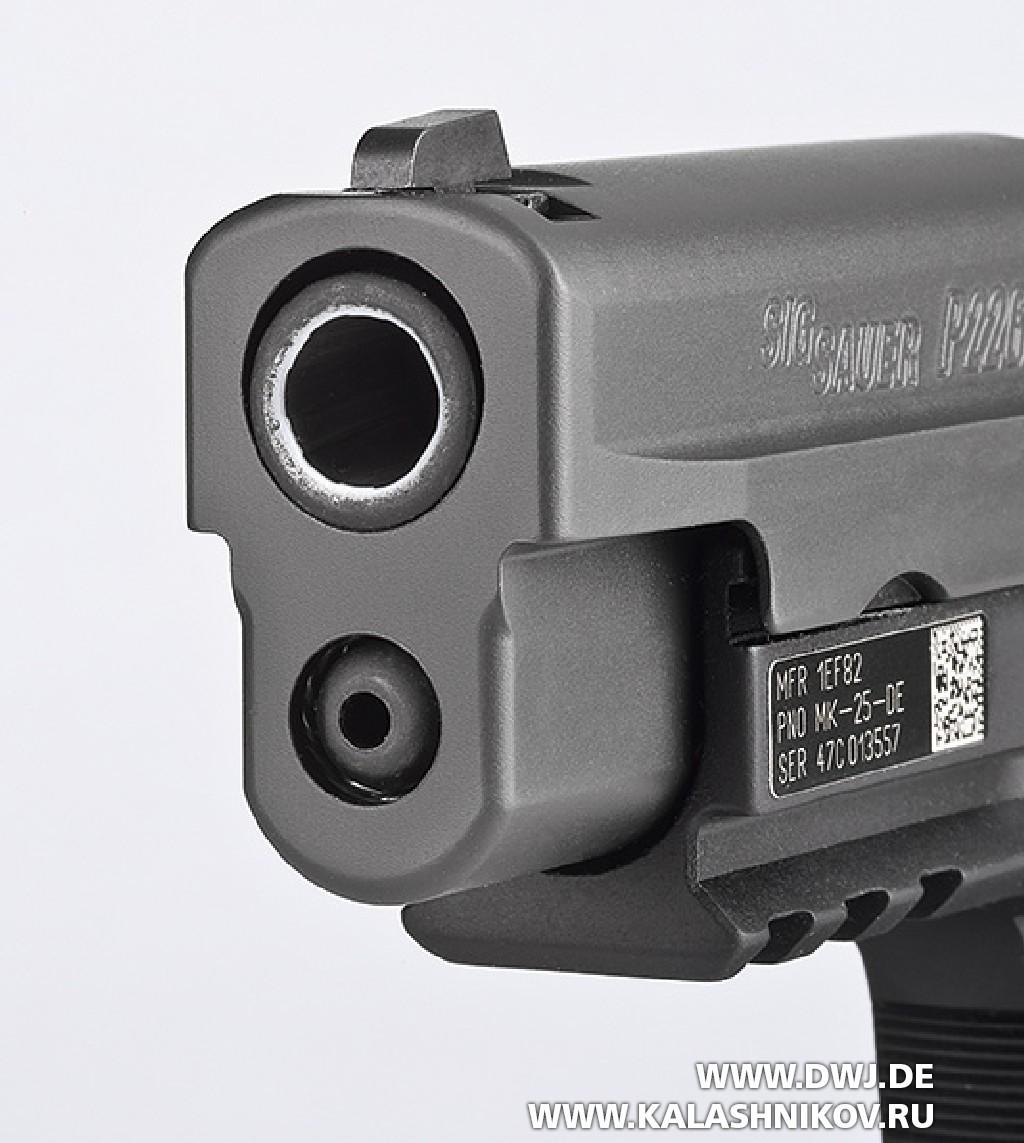 Пистолет SIG Sauer P226. Идентификатор пользователя