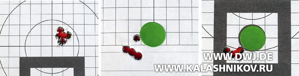 Мишени отстрела патронов 6,5 mm Creedmoor и 6,5х55SE