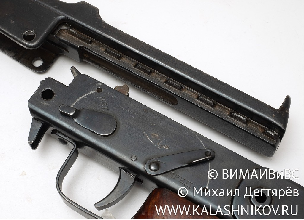 Спусковая коробка Автомата Калашникова АК-1
