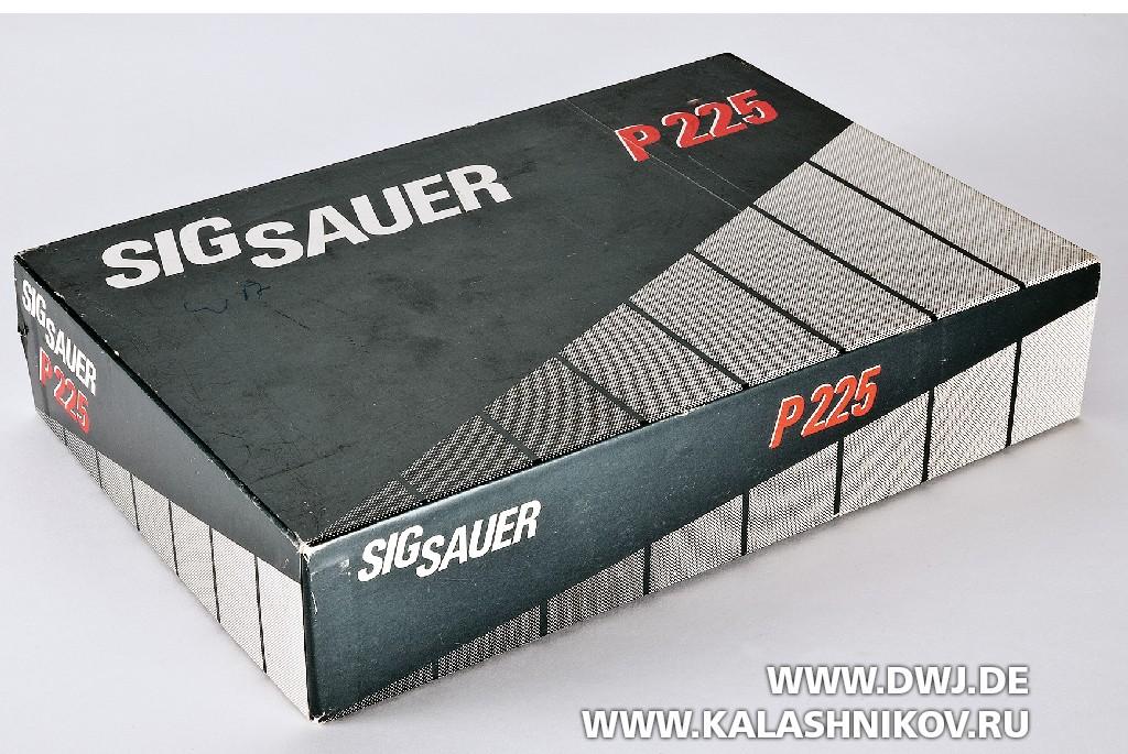 Пистолет SIG Sauer Р6. Поставочная упаковка
