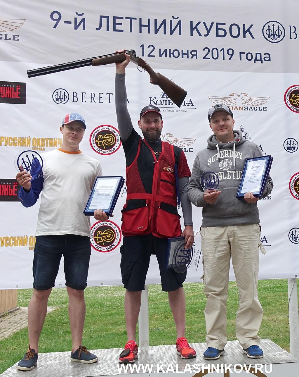 Победители 9го летнего кубка Beretta