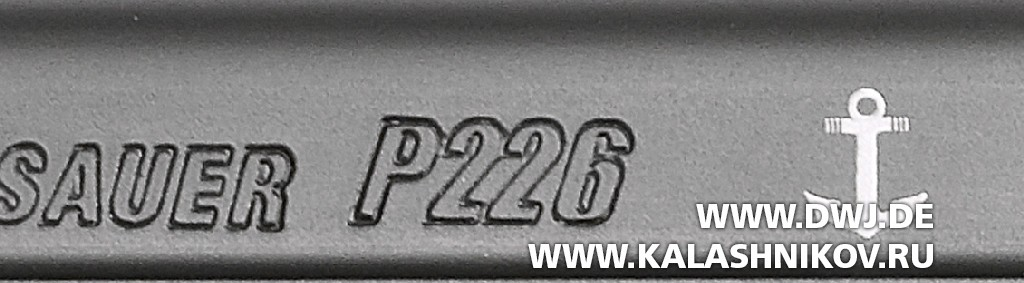 """Пистолет SIG Sauer P226. Маркировка """"морских котиков"""" ВМС США"""