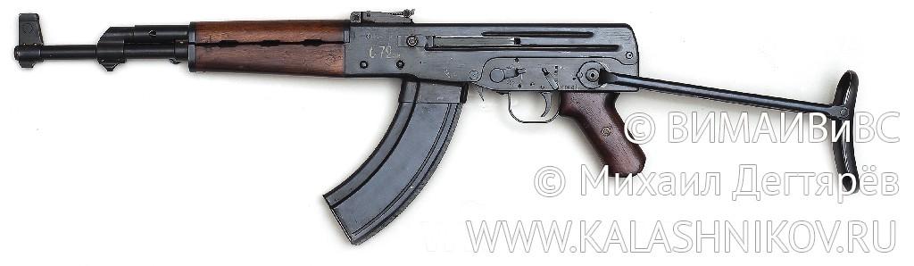 Автомат Калашникова АК-46 № 3 (АК-3)