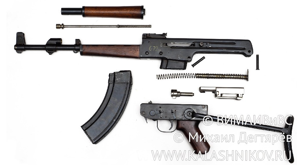 Неполная разборка автомата Калашникова АК-46 № 3 (АК-3)