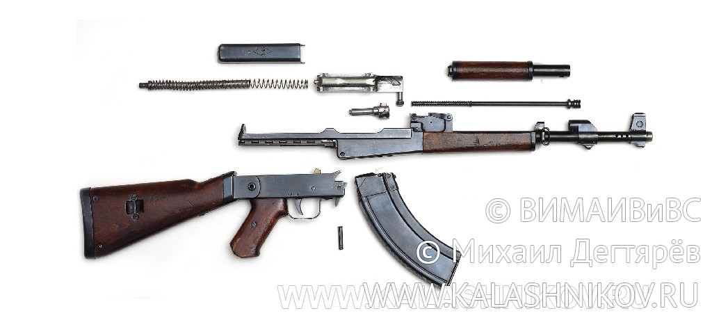 Неполная разборка автомата Калашникова АК-46 № 1 (АК-1)