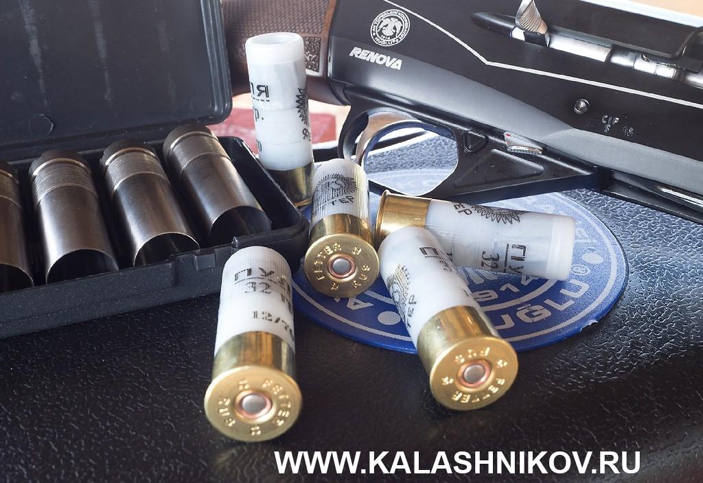 Huglu Renova и пулевые патроны Феттер