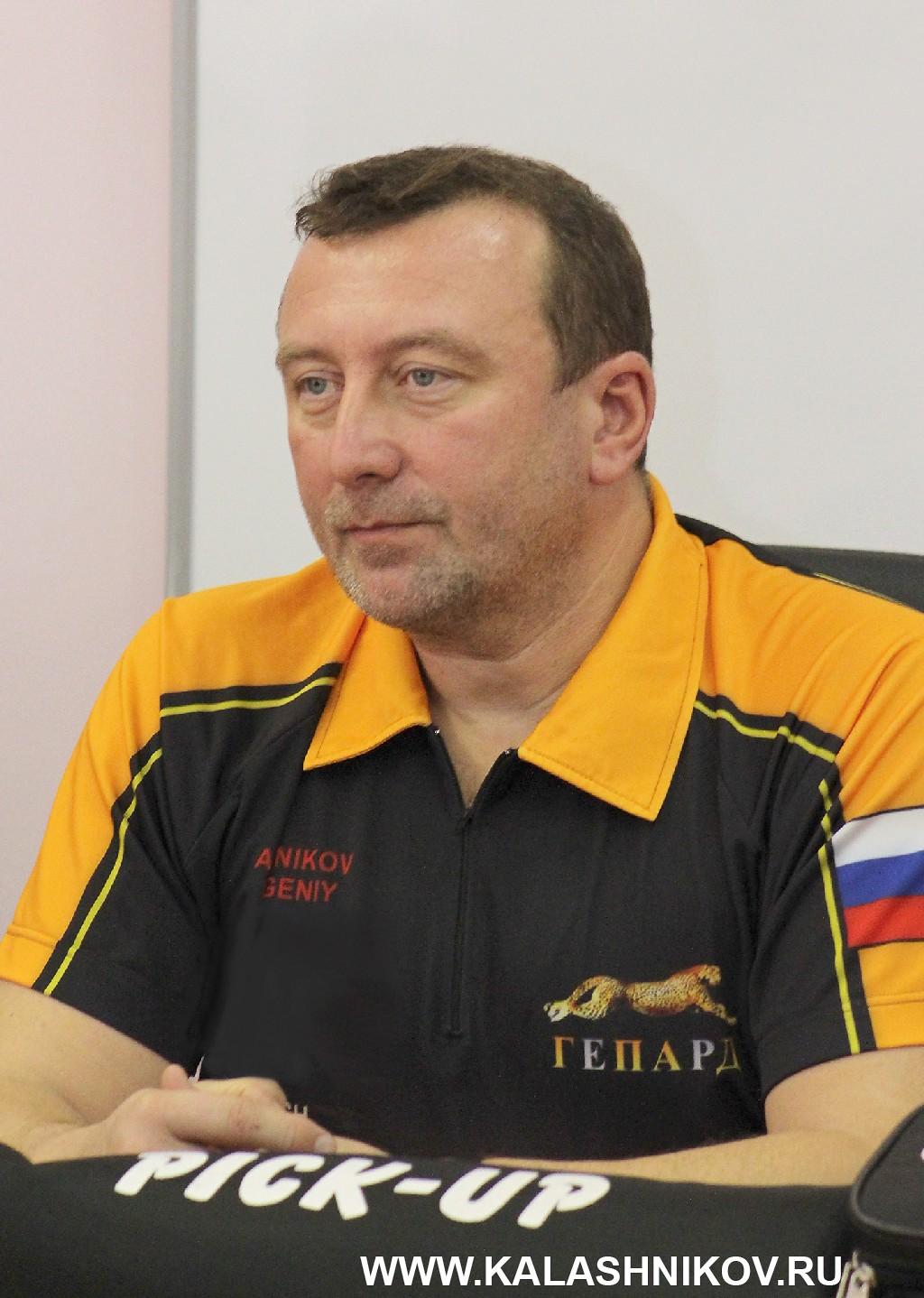 Евгений Васильевич Алейников главный тренер сборной России пострельбе изарбалета